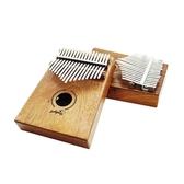 初學者便攜式卡林巴琴17音手指琴西洋樂器kalimba學生拇指琴  魔法鞋櫃