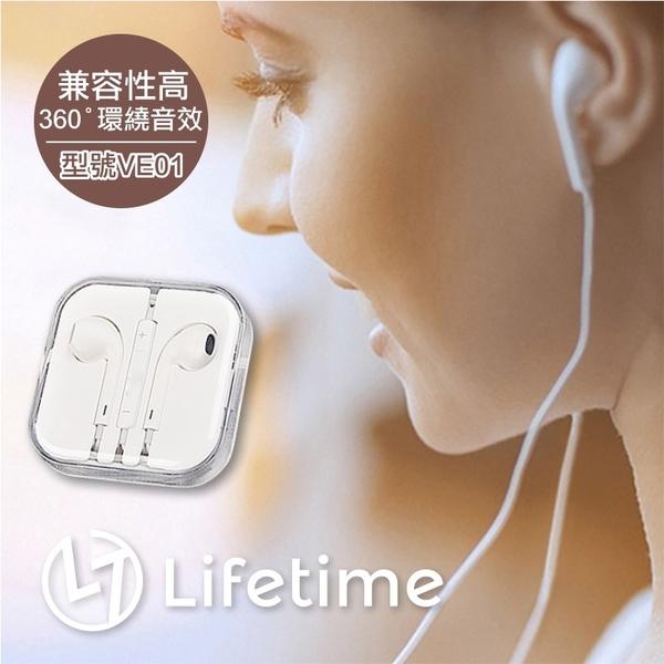 ﹝EAR入耳式有線耳機VE01﹞正版 耳機 有線耳機 入耳式 附收納盒〖LifeTime一生流行館〗