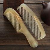 黑五好物節梳子2把家用套裝牛角梳 天然直發防靜電脫發長發按摩頭梳子 大號