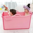 小孩洗澡桶 加長可折疊寶寶浴桶兒童塑料泡澡桶 洗澡盆浴盆游泳池 LJ7370【極致男人】