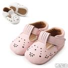 簍空軟膠片蝴蝶結嬰兒鞋 學步鞋 防滑點膠...