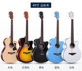 吉他木吉他民謠吉他蘭可吉他初學者學生女男民謠吉他40寸41寸新手入門練習木吉他樂器-CY潮流站