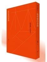 二手書博民逛書店 《我所愛的香港》 R2Y ISBN:9868657555│林夕