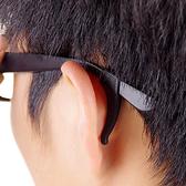眼鏡腿腳套 矽膠套 眼鏡防滑 防掉夾 耳托掛 耳勾 止滑 眼鏡配件 眼鏡防滑套【Z224】生活家精品
