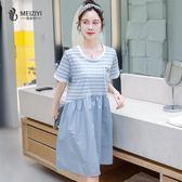 大尺碼 女裝2019夏裝新款遮肚子洋氣微胖mm仙女人顯瘦減齡心機連身裙