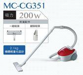 Panasonic 國際【MC-CG351 】200W紙袋集塵式吸塵器