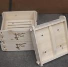 蒸籠/蒸鍋 木方形木蒸籠 小籠包蒸籠港式...