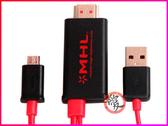 【Love Shop】2米電視轉接三星S2/S3/note2/EVO 3D/Micro USB MHL轉HDMI電視視頻線