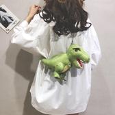 搞怪小包包女時尚側背恐龍包迷你蹦迪鏈條斜背包【小柠檬3C】