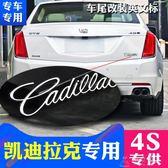 車貼 專用于 凱迪拉克車標Xts Ct6 Atsl Srx Xt5改裝英文車貼金屬尾標 俏女孩