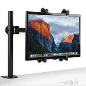 顯示器支架電腦無孔顯示器專用配件 底座液晶台式升降桌面搭配 WD 一米陽光