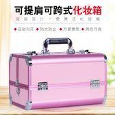 化妝箱 升級加大加長化妝箱可挎肩可手提多用型紋繡箱隨意隔板美容工具箱jj