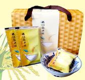 【麻豆助碗粿】虱目魚粥糜禮盒(10入) 含運