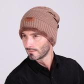 針織毛帽-韓版加絨保暖滑雪男帽子6色73if3【時尚巴黎】