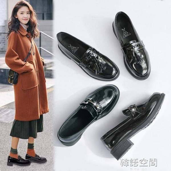 牛津鞋 小皮鞋女學生韓版百搭軟妹2020新款春秋復古漆皮英倫黑色單鞋 韓語空間