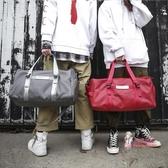 皮質旅行袋 旅行包男皮質出差手提包大容量短途行李包女健身包簡約斜背旅游包 3色