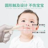 現貨 磨甲器 寶寶指甲剪嬰幼兒安全套裝磨甲器兒童剪指甲鉗新生專用護理防夾肉 【新年優惠】
