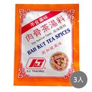 正宗新加坡肉骨茶包 x3入