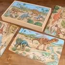 【七折】木質恐龍拼圖兒童男孩玩具3歲小女孩拼裝4-6-7-9歲早教益智力開發 印象家品