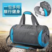 健身包運動包男旅行包女手提旅游包小行李袋單肩訓練包圓筒包一件免運