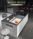 全自動家用水槽洗碗機嵌入式獨立三合一智慧非超聲波刷碗機   汪喵百貨