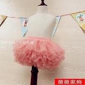 女童半身裙 女童紗裙半身裙秋1--7歲新款兒童網紗舞蹈裙春夏寶寶蓬蓬短裙 薇薇