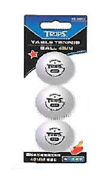 成功  一星桌球3入(白)  4401A