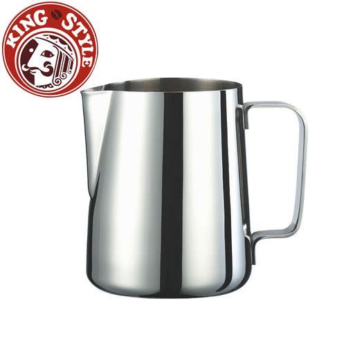 金時代書香咖啡 Tiamo 600cc 優質 全不銹鋼咖啡 拉花杯 正#304 18-8不鏽鋼 (HC7020)