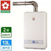 【櫻花牌】數位恆溫強制排氣熱水器13L(SH-1335)-天然瓦斯