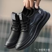 春夏季男鞋男士防滑工作鞋防水休閒皮鞋韓版青年鞋子男潮鞋廚師鞋 安妮塔小鋪