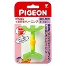 貝親Pigeon 牙齒咬環(嘴唇訓練)