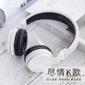 耳罩式耳機 C3耳機頭戴式 音樂K歌帶麥有線控手機電腦耳麥可愛女  一件免運