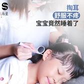 掏耳神器挖耳勺帶燈兒童發光耳勺寶寶采耳掏耳朵屎扣鑷可視挖耳朵 快速出貨