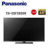 『送4K藍光機+藍牙耳機+商品卡3000元』Panasonic 國際牌 55吋日製 4K電視 TH-55FX800W【公司貨保固3年】