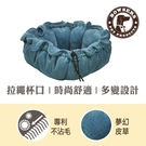 【毛麻吉寵物舖】Bowsers 杯型極適寵物床 海洋微風 L 寵物睡床/狗窩/貓窩/可機洗