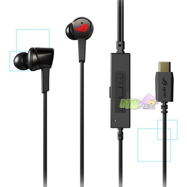 華碩 ROG Cetra 降噪 入耳式 耳麥