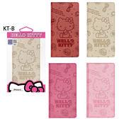 King*Shop~正版 Hello Kitty 美樂蒂 雙子星 HTC Desire 530  可立式摺疊翻蓋側翻皮套保護套