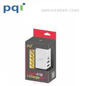光華商場。包你個頭【PQI 】 PD-41W 充電器 雙孔 供應器 Typ-c 充電孔/PD快充/ 雙USB 三台同充