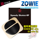 [ PC PARTY ] ZOWIE 原廠鼠貼EC eVo 、EC eVo CL 使用 0.4mm 厚度鼠貼