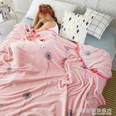 珊瑚絨毛毯加厚保暖法蘭絨床單人學生宿舍毛絨被子午睡小毯子 『名購居家』