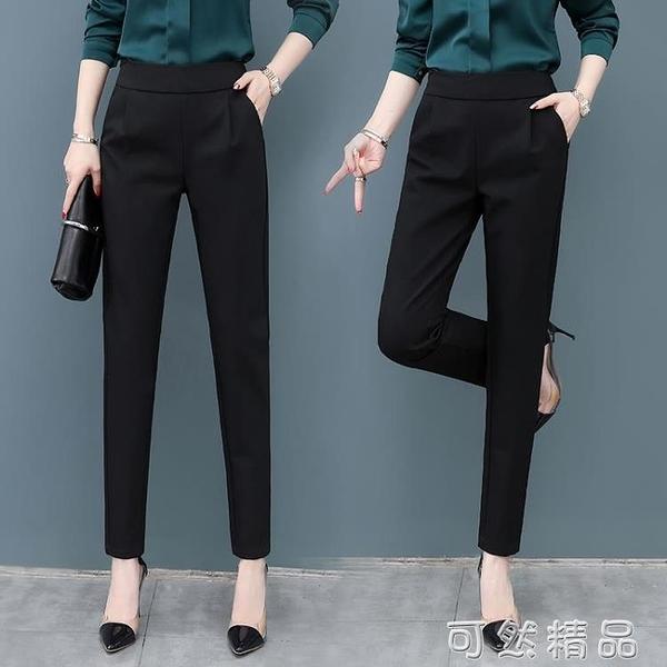 西裝女褲夏薄款九分新款寬鬆哈倫褲春秋蘿卜顯瘦百搭職業褲子