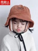 冬季保暖漁夫帽子女可愛護耳親子加絨戶外兒童防風寒雷鋒帽 新北購物城