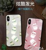 發光手機殼-Phonex卡通iPhone XS MAX發光iPhoneX 提拉米蘇