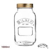【KILNER 】 款貯存罐1 0L