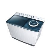 【聲寶SAMPO】10公斤雙槽洗衣機ES-1000T