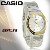 CASIO手錶專賣店 卡西歐 MTP-1170G-7A 金色風華系列魅力時尚 指針 不鏽鋼