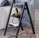 家用多功能折疊梯子加厚鋁合金人字梯花架三步樓梯便攜小梯凳 【618特惠】