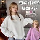 EASON SHOP(GW8628)實拍有磅針織感純色撞色大鈕釦排釦落肩寬鬆圓領長袖素色大學T恤女上衣服寬版