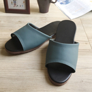 台灣製造-簡約系列-純色皮質室內拖鞋 - 英倫藍