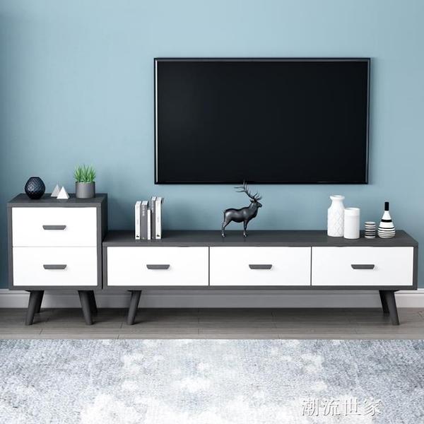 北歐電視櫃簡約現代 客廳家具茶幾電視櫃組合小戶型客廳 電視機櫃MBS『潮流世家』